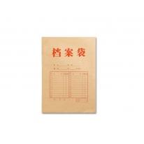 纯木浆档案袋