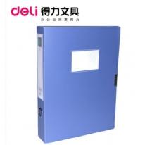 得力deli 得力 5603 A4 3寸 档案盒 文件盒 资