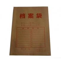 牛皮纸档案袋200g