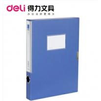 得力(deli)5682档案盒 ABA 35mm系列文件盒