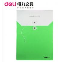 得力5519文件袋 A4 档案袋 资料袋 保护袋 公文袋 塑(1)