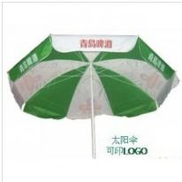 专业订做广告伞,可印各式LOGO(3)