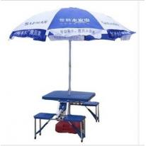 专业订做广告伞,可印各式LOGO(5)