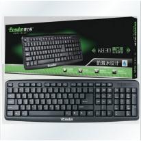 各种办公键盘
