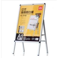 得力(deli) 8790 立式海报框书写白板 可固定海报