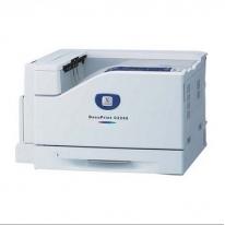 富士施乐C2255彩色激光打印机