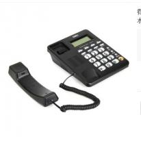 得力(deli) 792 时尚雅致来电显示办公家用电话机