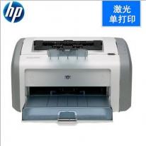 惠普1020plus黑白激光打印机