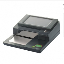 普霖(pulin) 臻卓Z-100 智能触摸屏自动支票打字机