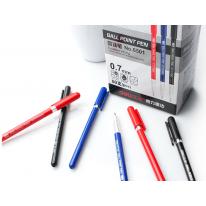 得力圆珠笔6501 Deli办公学习用品红蓝黑三色圆珠笔0.7mm