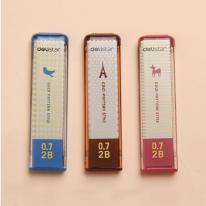 得力活动笔配芯0.7Mm手绘书写自动铅笔芯配芯a32482/A32483