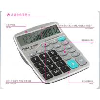 得力(deli)1532 经济型12位数语音计算器