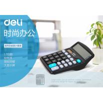 得力(deli)837 轻便经济款通用型桌面计算器