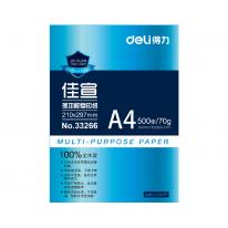 得力复印纸 A4复印纸 佳宣33266纯木浆打印复印纸 70g 500张
