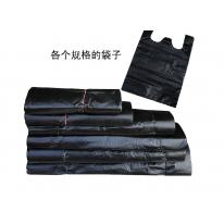加厚背心垃圾袋家用手提式黑色宾馆环卫物业塑料马甲袋厨房垃圾袋