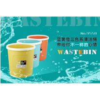得力9558清洁桶 韩版时尚圆形压边纸篓 收纳桶 正品 无盖垃圾桶