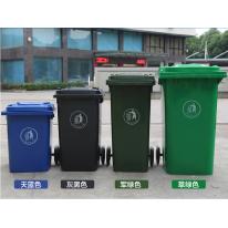 各种大小颜色垃圾桶(欢迎咨询)