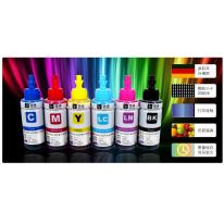 爱普生彩色喷墨打印机墨水 L351 L301 r230 R330连供墨水