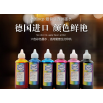 ocp 进口打印机墨水 爱普生兼容R230 1390 R330 L800连供墨水 6色