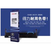 得力DLS-730K色带(黑色)打印机色带针式打印机色带条原装针打色带