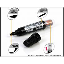 得力6880大容量换芯记号笔