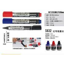 得力S552油性记号笔可加墨黑蓝红色勾线笔