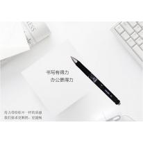 得力S10磨砂杆黑色高档按动中性笔 0.5mm