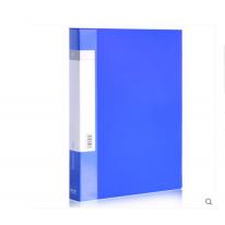 得力资料册5106塑料60页A4资料册蓝色插页