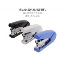 得力0429A省力型订书机