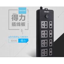得力18235插座 插排 安全插线板 接线板 防触电 插位5m