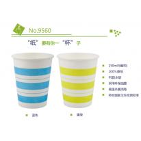 得力9560加厚型纸杯250ml 9盎司 50只装