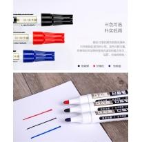 得力(deili)S507可加墨可擦易擦白板笔