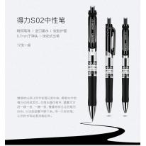得力(deli)0.7mm按动黑色中性笔水笔签字笔 12支/盒S02