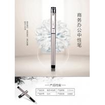 得力(deli)0.5mm黑色商务中性笔水笔签字笔 12支/盒S95