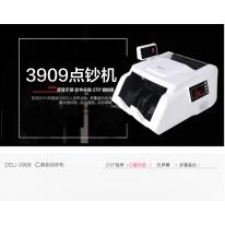 得力(deli)3909双屏新版人民币验钞机 银行专用语音点钞机 USB升级