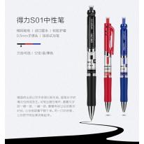 得力(deli)S01黑色0.5mm经典办公按动中性笔水笔签字笔 子弹头12支/盒