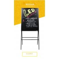 得力(deli)8732 60*80cm带架子电子荧光黑板/白板 LED灯手写广告牌/荧光板