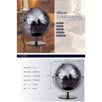 得力(deli)金属底座世界地球仪 直径30cm 商务礼品居家摆设 带放大镜 黑2163