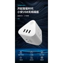 得力(deli) 小安USB无线插座 插线板/插排/排插/接线板/拖线板 3USB接口+3组合孔 总控开关18322