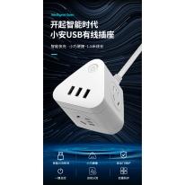 得力(deli) 18321 小安USB插座 插线板/插排/排插/接线板/拖线板 3USB接口+3组合孔 总控 全长1.5米