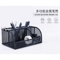 得力(deli) 8903 金属多功能组合办公收纳盒/笔筒 透气金属网 黑色