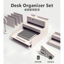 纽赛(NUSIGN)桌面文件托盘6件套 文件座套装 NS001