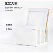 纽赛(NUSIGN)创意三联书立架书夹书靠挡书板 净白色NS006