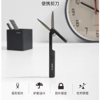 纽赛(NUSIGN)便携省力型镀钛剪刀手账剪刀(带保护套) 深空灰NS052