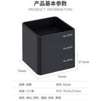 纽赛(NUSIGN)3只装创意桌面文件收纳盒 可叠加便利贴收纳盘 深空灰NS028