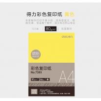 得力(deli)A4深黄色彩色复印纸手工卡纸 80g 100张/包 单包装