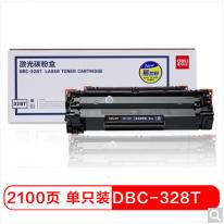 得力(deli)DBC-328T 硒鼓/碳粉盒(适用佳能Canon 4570dw 4550d 4452 4450 4420 4412 4410 D520) 黑色