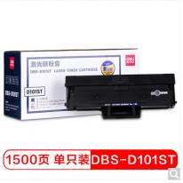 得力(deli)DBS-D101ST 黑色硒鼓 易加粉标配版 (适用三星 SCX-3401/3401FH/3406W/3406HW等)