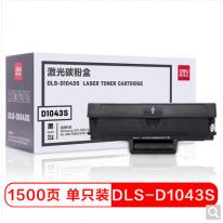 得力(deli)DLS-D1043S 黑色硒鼓 (适用于Samsung SCX-3201/3202/3206 ML-1666/1676/1861)