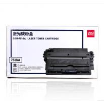 得力(deli)DBH-7516A 硒鼓/激光碳粉盒(适用惠普HP 5200/5200n/dn/tn/dtn/l/lx 佳能Canon 3500) 黑色